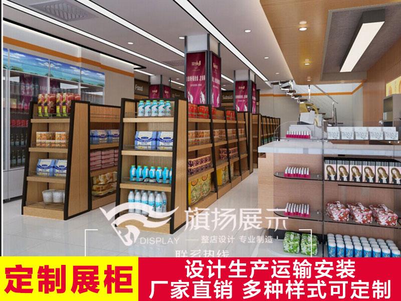 湖北展柜厂武汉定制展柜超市精品展柜卖场陈列柜商场展示柜