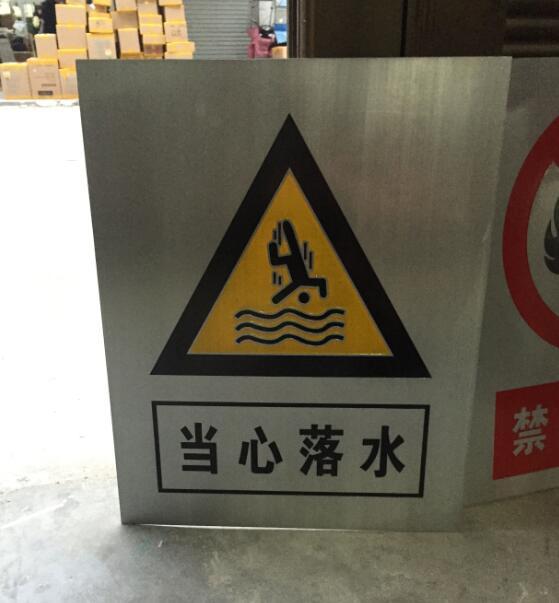 盈宏标牌为您提供质量好的标牌-上海腐蚀标牌批发