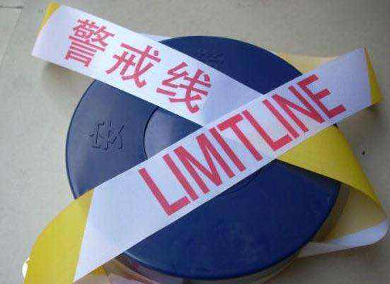 云南路鼎交通设施供应实用的昆明警示带-昆明塑料链条