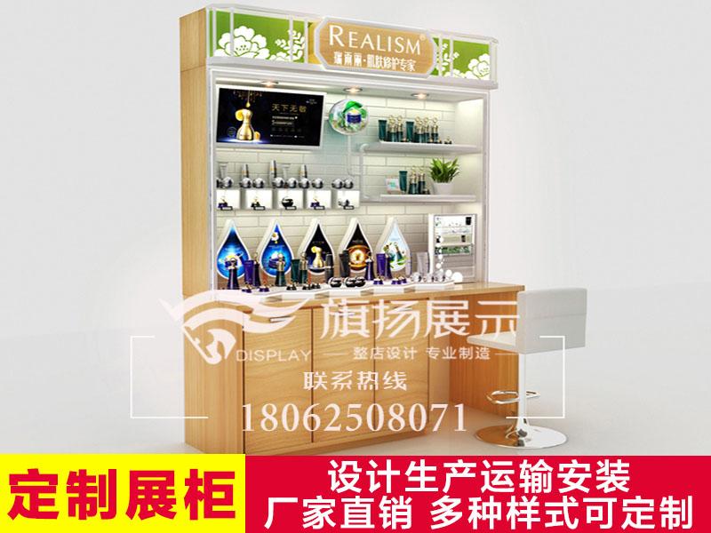 湖北展柜厂武汉定制展柜化妆品展示柜卖场陈列柜商场道具烤漆柜
