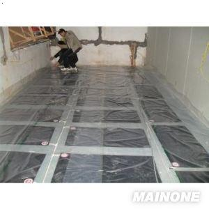 定西发热瓷砖-甘肃耐用的发热瓷砖批销