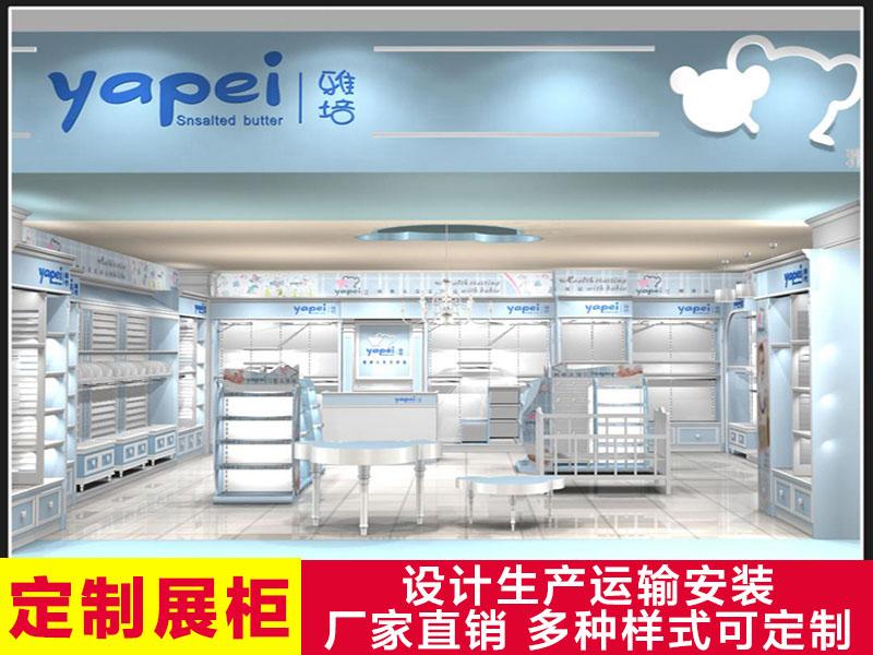 湖北展柜厂武汉定制展柜母婴店展柜童装展示柜烤漆货架厂家定做
