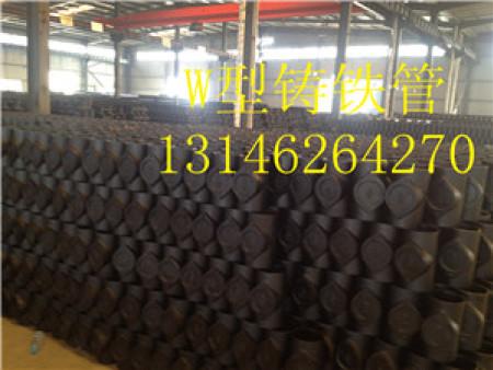 供应抗震离心铸铁管、国标铸铁管、 北京兴业新兴管道