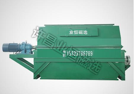 许昌专业的钢渣磁选机规格 陕西钢渣磁选机生产厂家