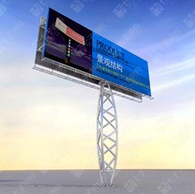 具有口碑的單立柱廣告牌供應商_七子建設|報價合理的單立柱廣告牌