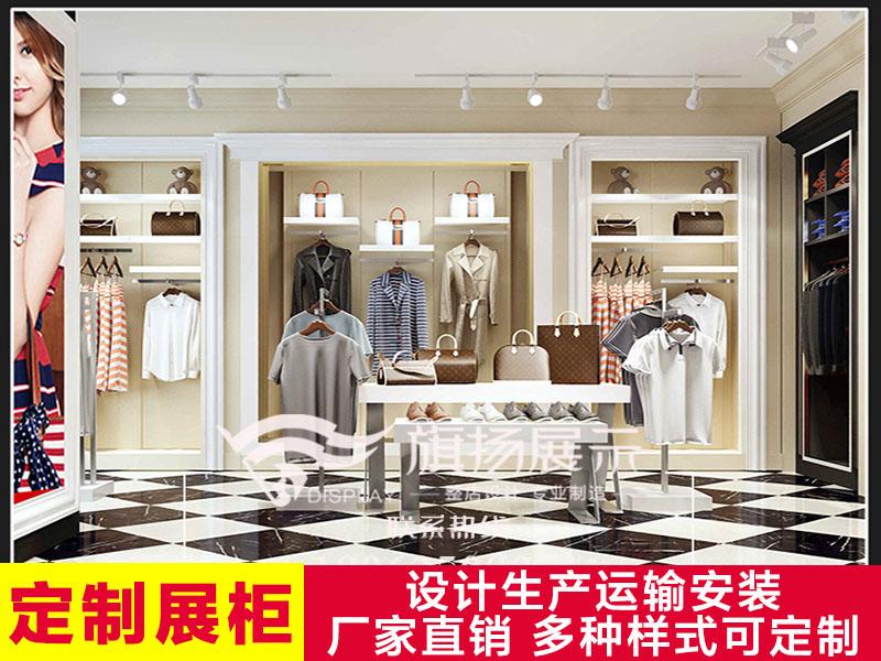 湖北展柜厂武汉定制展柜服装展示柜女装货架商场高档展柜烤漆