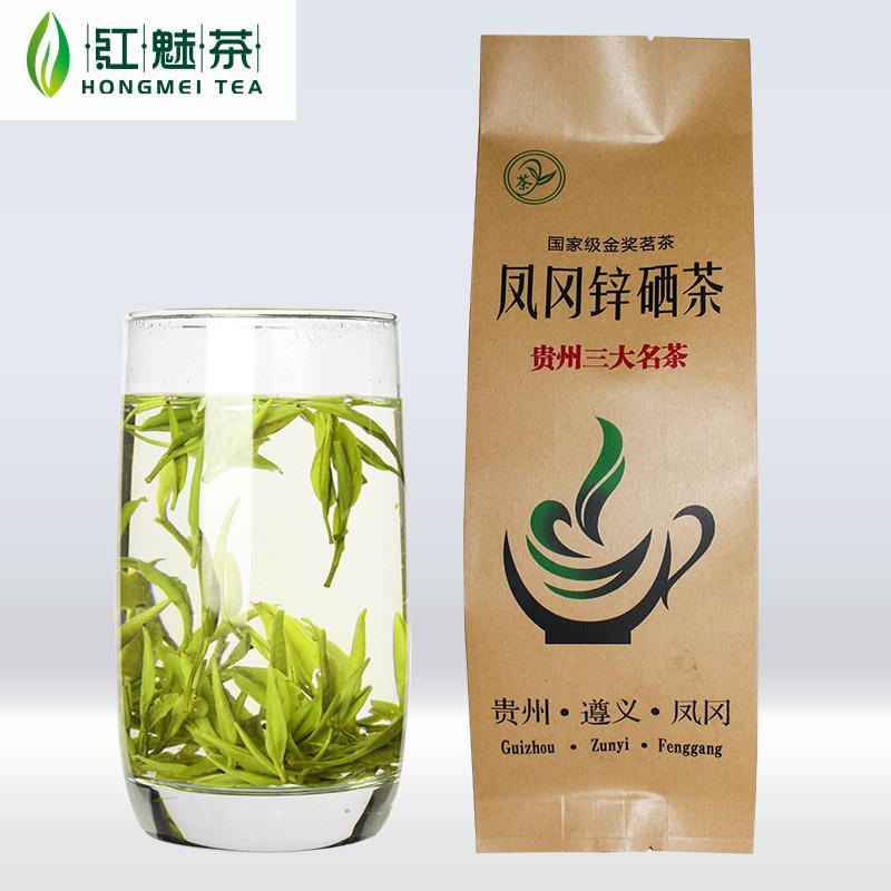 价格合理的2018年明前炒青绿茶红魅毛峰500g推荐-毛峰茶