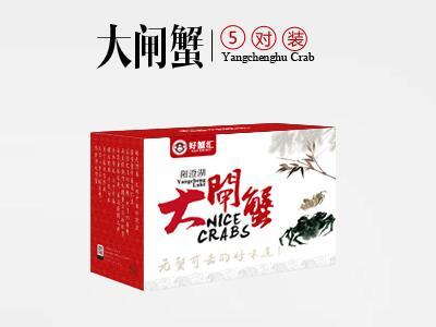 郑州阳澄湖大闸蟹礼盒,哪里能买到口碑好的大闸蟹