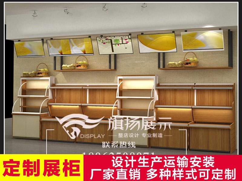 湖北展柜厂武汉定制展柜食品柜零食展示柜玻璃柜台商超钢木货架