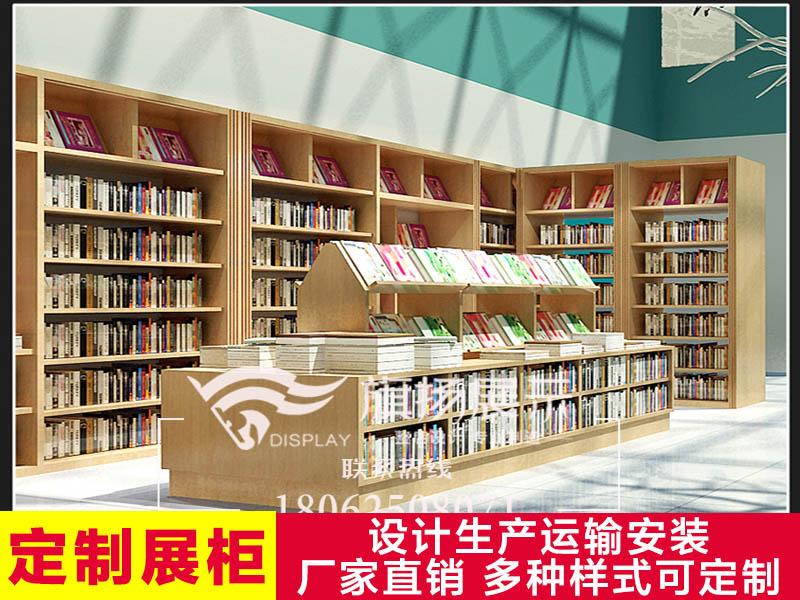湖北展柜厂武汉定制展柜图书馆书柜书店展示柜木展示柜精品中岛柜