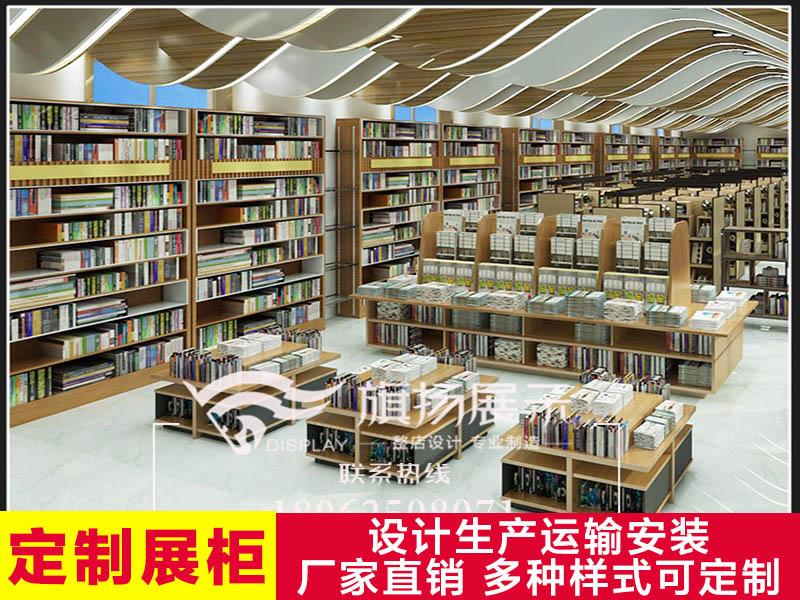 如何选购好的图书展柜 博物馆展柜