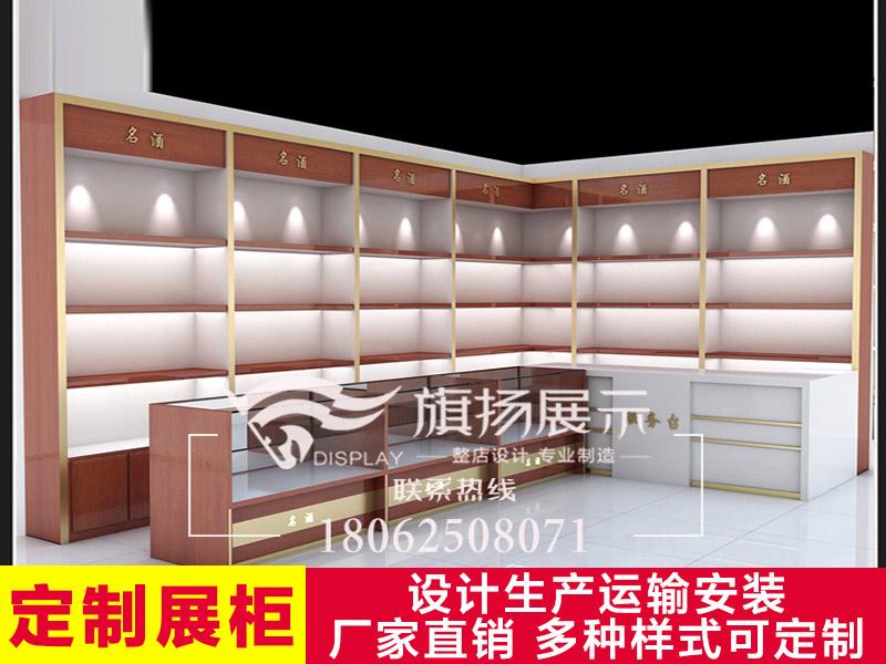 湖北展柜厂武汉定制展柜烟酒柜香烟柜台烤漆酒柜精品陈列柜柜台