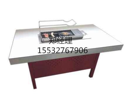 纳米瓷烧烤桌