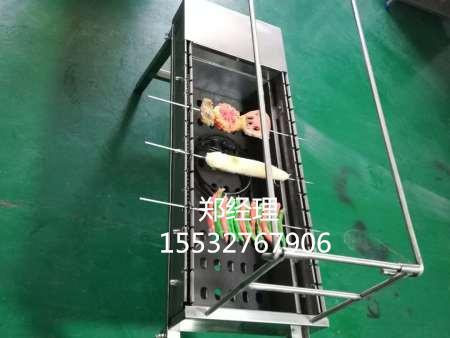 充电宝式烧烤炉