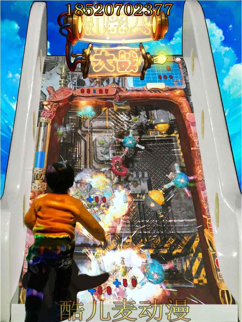 广州新品投影互动滑梯供销-专业的儿童互动投影游戏