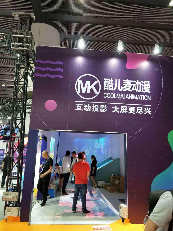 儿童互动投影游戏多少钱,【推荐】广州价格合理的投影互动滑梯