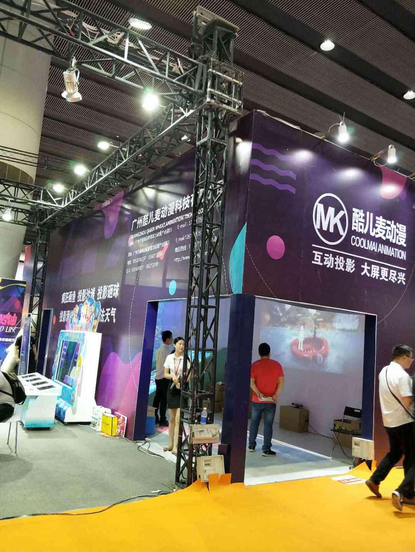 广州新品投影互动滑梯供销-体感投影设备
