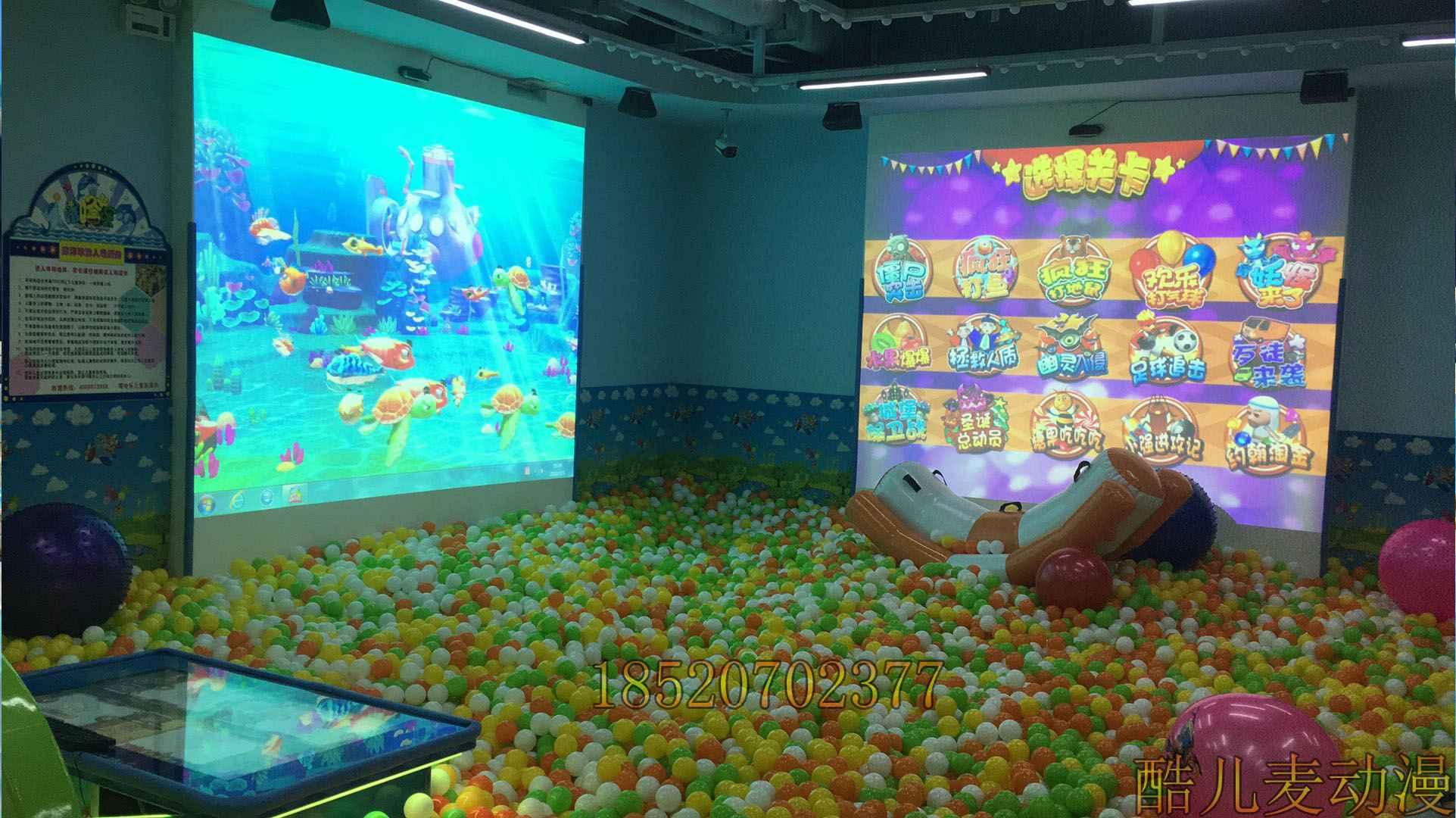 投影互動報價——廣州好用的投影互動砸球游樂設備