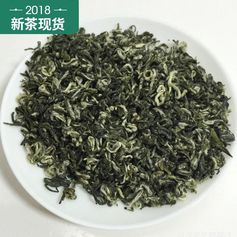 2018年明前毛尖茶红魅有机绿茶100g散装新茶