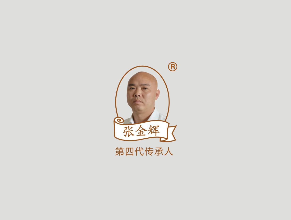 仁寿县张三芝麻糕食品有限公司