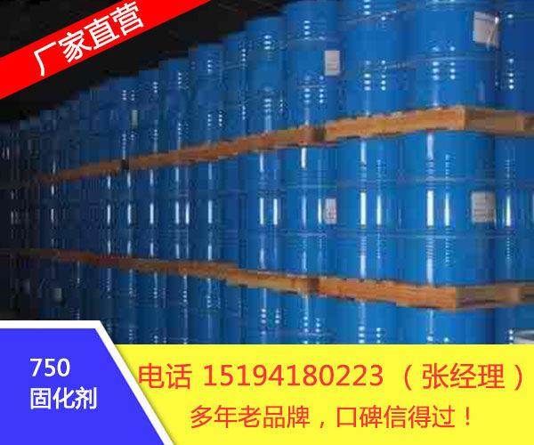 河南郑州聚氨酯685固化剂未来发展趋势如何