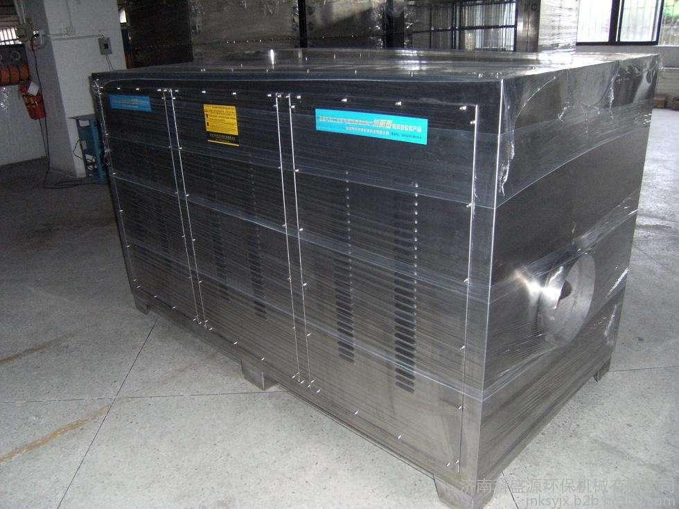 光氧催化设备 uv光催化氧化设备