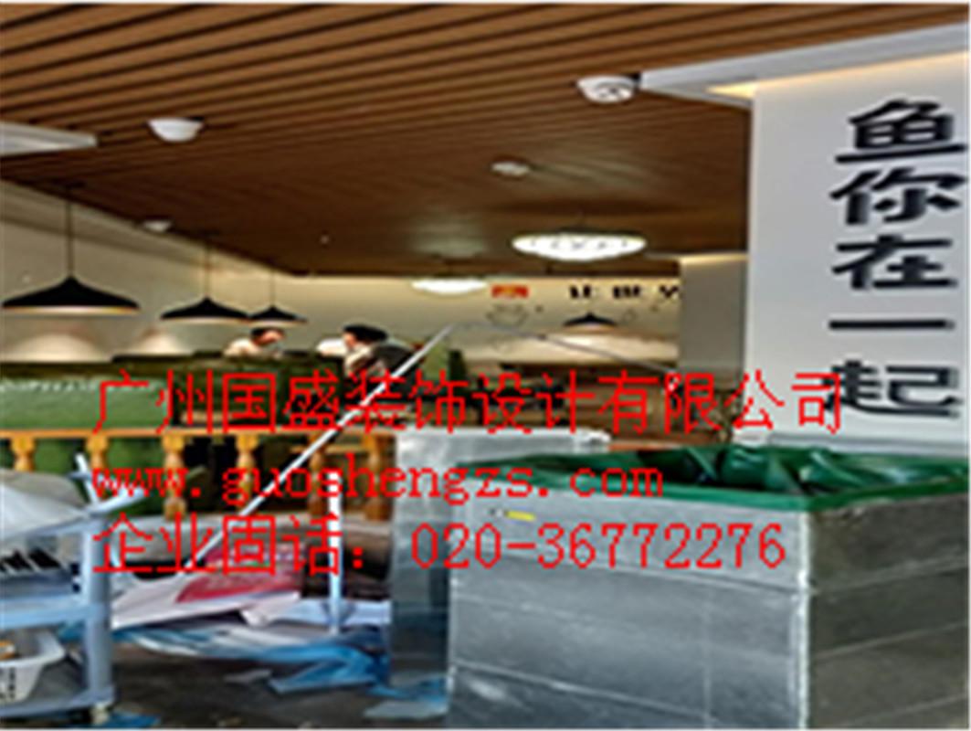 广州专业的装饰设计服务报价-广州酒吧装修设计