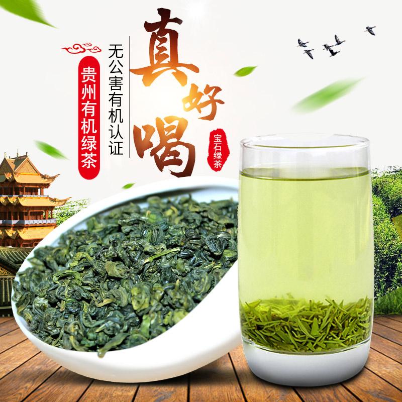 碧螺春2018新茶绿茶特级浓香型正宗茶叶散装耐泡500g
