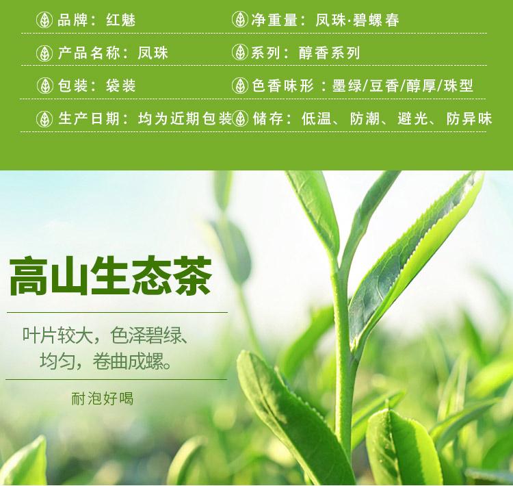 正规的贵州绿宝石,全网有口碑的碧螺春2018