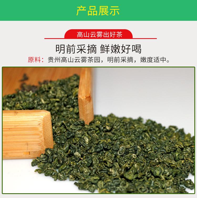 服务好的2018新茶绿茶特级碧螺春灌装250g――供应红魅茶业价格划