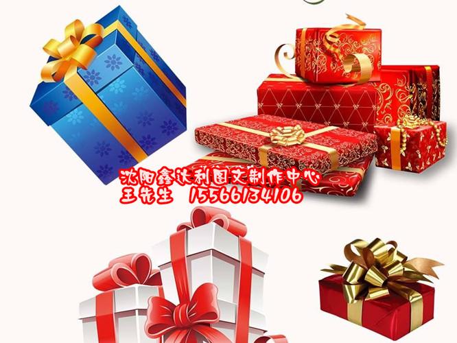 沈阳礼品盒品牌推荐|如何选购礼品盒