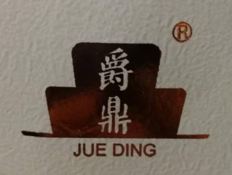 福建丹霞状元茶业有限公司
