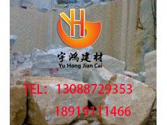 西宁供应优惠的岩石无声破碎剂 西宁混凝土无声破碎剂