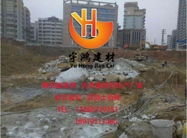 西宁价位合理的隧道岩石静态伟德国际手机版批发 西宁混凝土伟德国际首页剂
