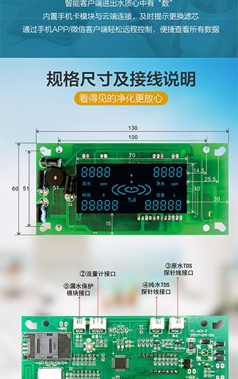 深圳质量好价格低的物联网电脑板