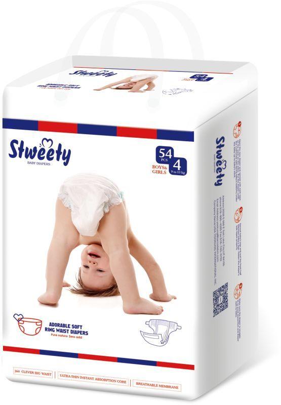 美国Stweety纸尿裤上哪买好 Stweety纸尿裤质量