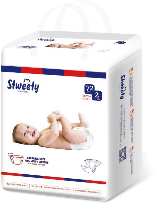 微商货源厂家-合格的美国Stweety纸尿裤特别推荐