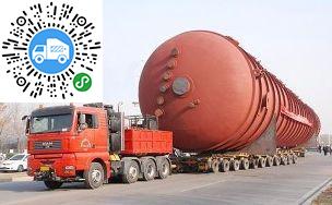 权威的重型货物-哪里有专业的重型货物运输