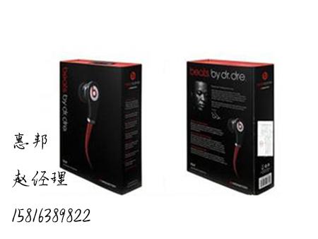惠州耳机盒厂,耳机彩盒定制,数据线盒订做|行业资讯-惠州市惠邦包装纸品有限公司