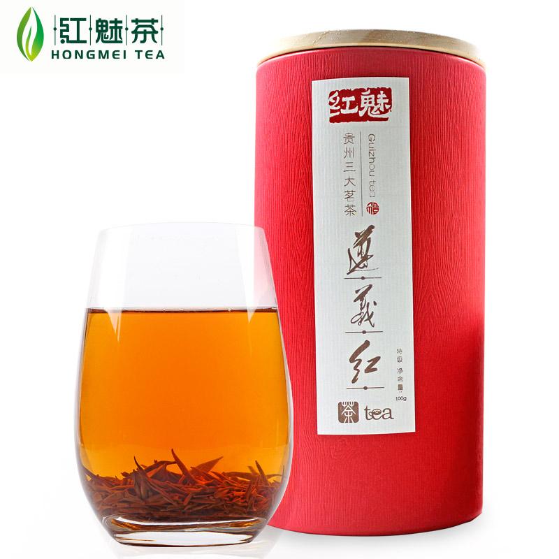 遵义红茶特级浓香型正品古树茶叶蜜香红茶罐装100g