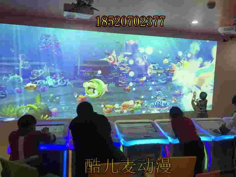 儿童墙面投影游戏机 想买高性价互动水族馆投影游乐设备就来广州酷儿麦动漫科技