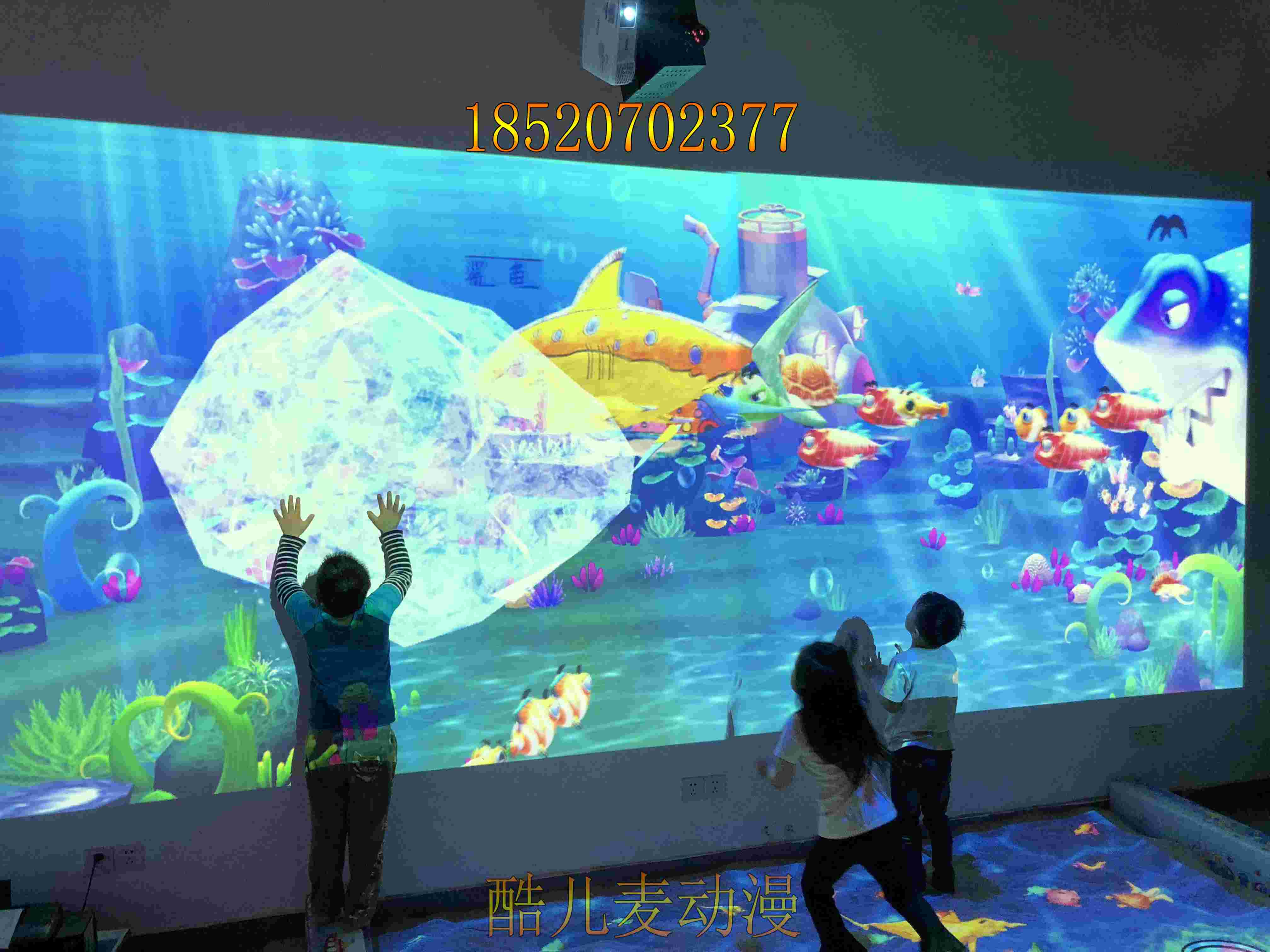展馆互动投影|什么样的互动水族馆投影游乐设备价格实惠