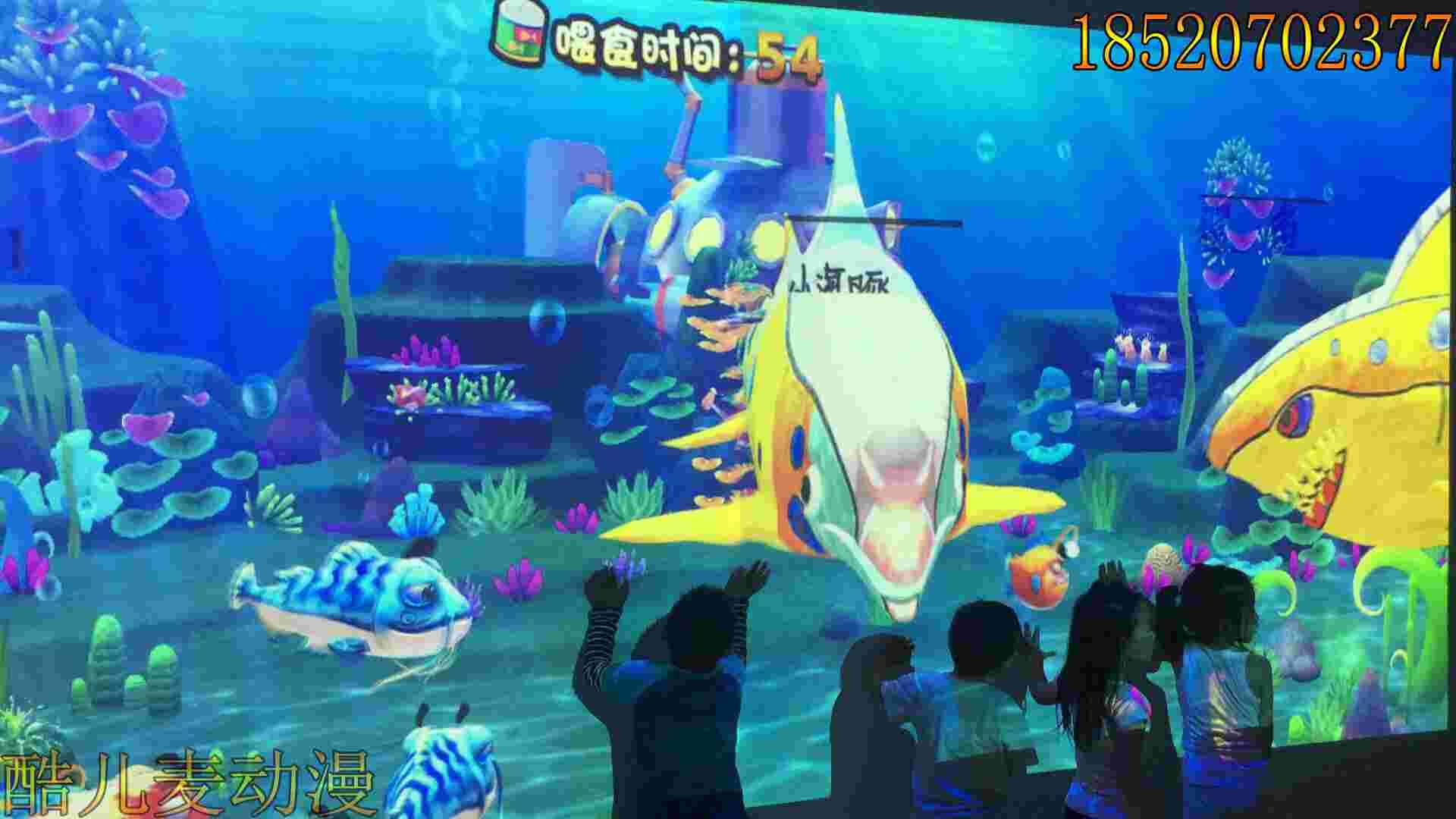 供应广东划算的互动水族馆投影游乐设备——大型全息投影