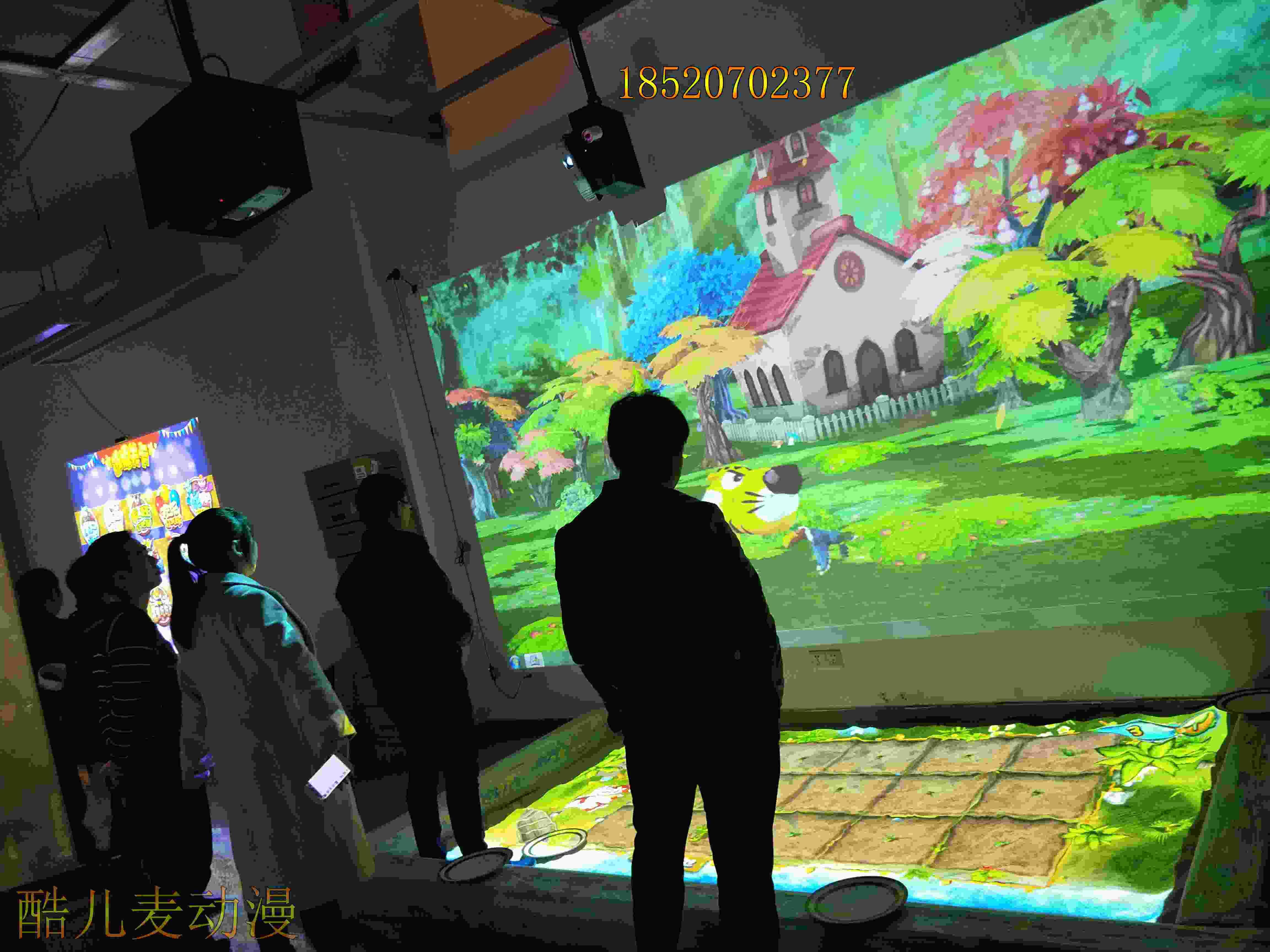 儿童互动投影游乐设施 选购划算的互动水族馆投影游乐设备,就来广州酷儿麦动漫科技