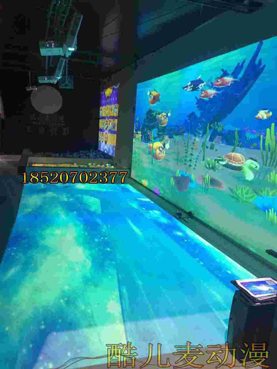 超值的互动水族馆投影游乐设备品牌推荐-新型墙面互动
