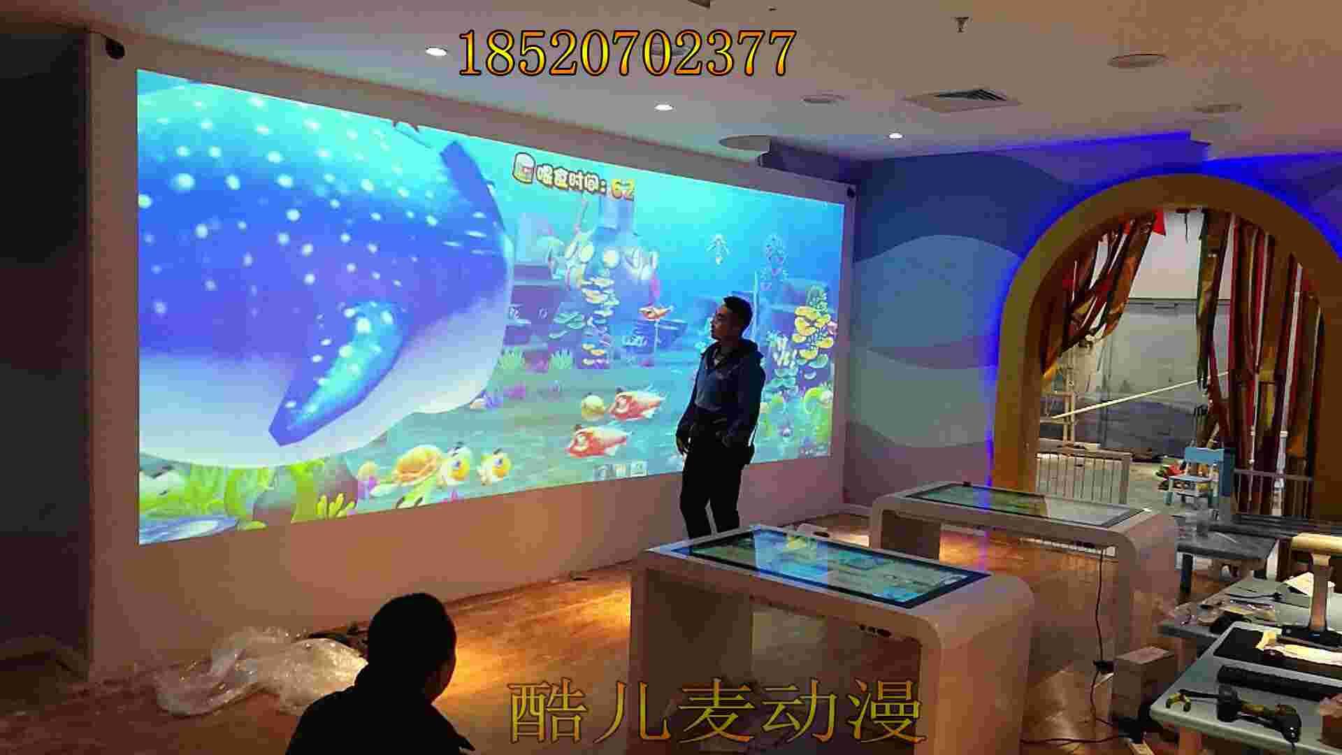 新型墙面投影——热卖互动水族馆投影游乐设备推荐