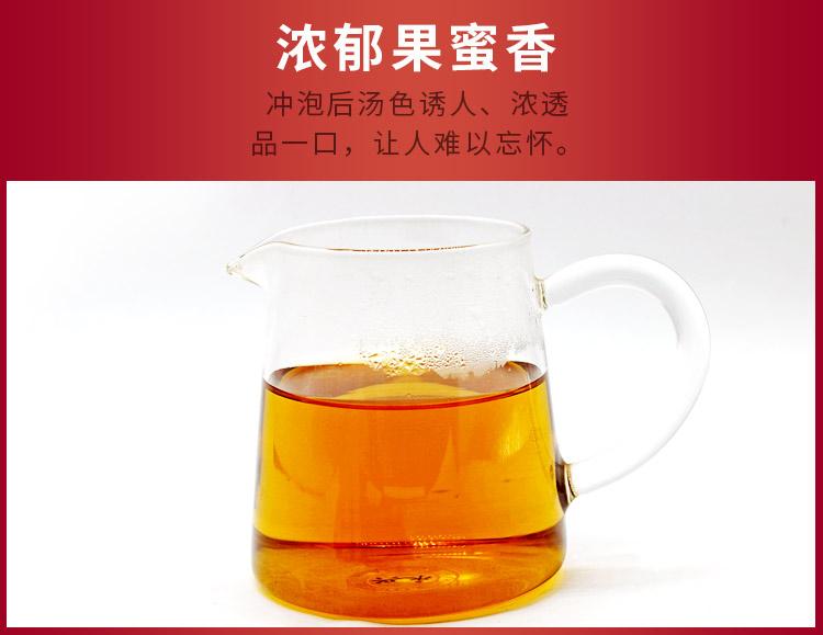 正规的遵义红 供应专业的2018新茶春茶条装特级遵义红茶120g