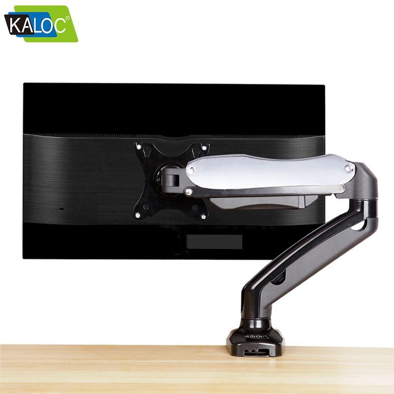 兰州卡洛奇电脑显示器支架-甘肃划算的卡洛奇显示器支架支架销售