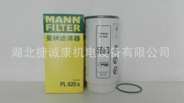 进口曼牌PL420滤芯