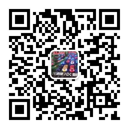儿童赛车批发-广州哪里有供应款式新的飞时代轨道赛车路轨赛车